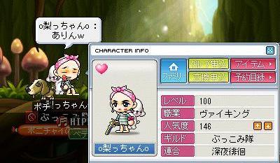 Maple090709_030054.jpg