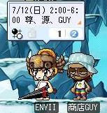 Maple090711_235211.jpg