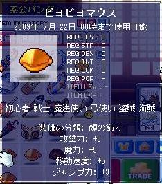 Maple090717_224703.jpg