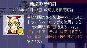 Maple090717_224716.jpg