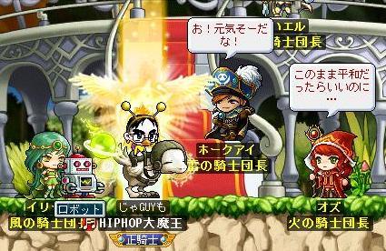Maple090802_034706.jpg
