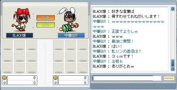 Maple090802_122651.jpg