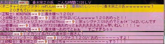 Maple090805_053247.jpg