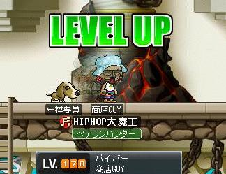 Maple090815_203926.jpg