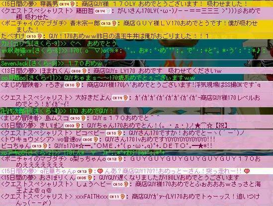Maple090815_204423.jpg