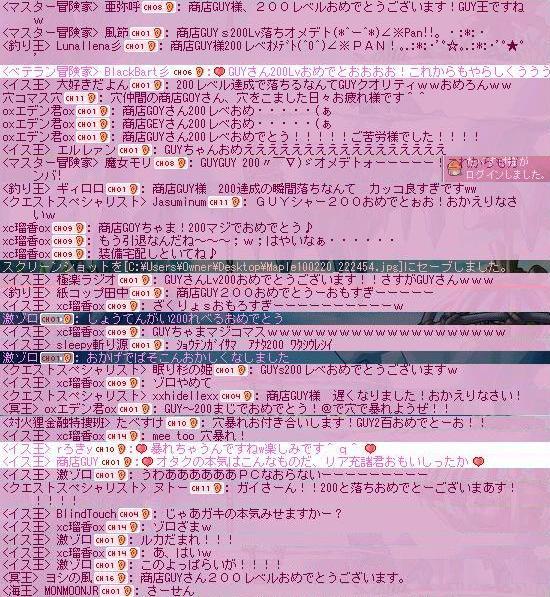 Maple100220_222401.jpg