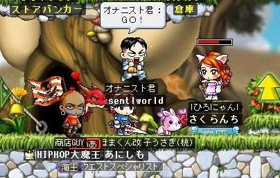 Maple100428_013928.jpg