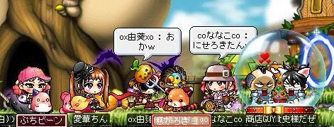 Maple100512_001046.jpg