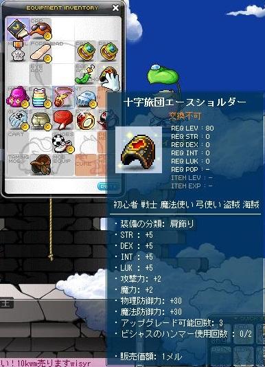 Maple110613_184649.jpg