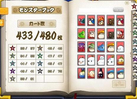 Maple110613_184656.jpg
