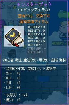 Maple110613_184714.jpg
