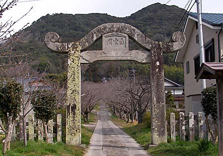 鳥居型石門
