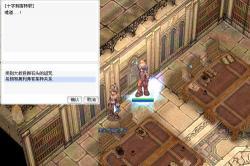 運命のカラスクエスト22.jpg