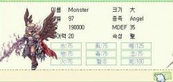 モロクの現身(天使型)韓国.jpg