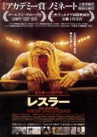 wrestker