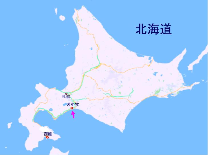 北海道・苫小牧