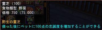 20070823103037.jpg