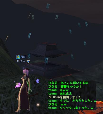 20071014064259.jpg