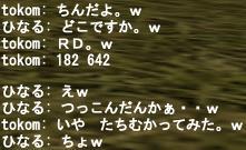 20071018082558.jpg