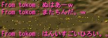 20071022095828.jpg