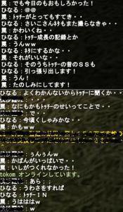 20071025160353.jpg