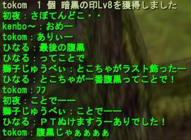 20071025161250.jpg