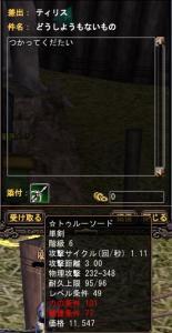 20071025161502.jpg