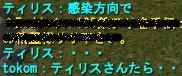 20071026152012.jpg