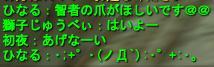 20071026152347.jpg