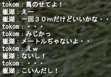 20071028082012.jpg