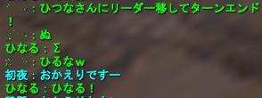 20071031001238.jpg