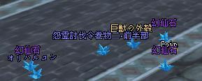 20071031113655.jpg