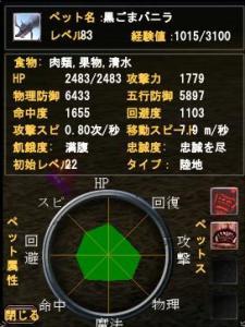 20071103071328.jpg