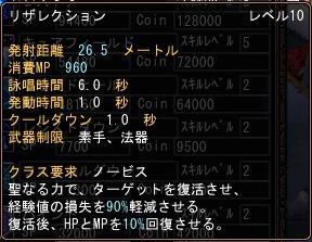 20071104071806.jpg