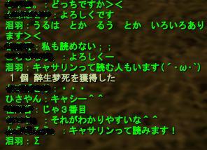 20071105192844.jpg