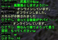 20071105195242.jpg