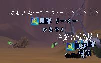 20071105195808.jpg