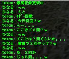 20071110055932.jpg