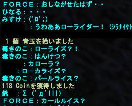 20071110060255.jpg
