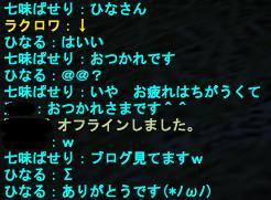 20071110060408.jpg
