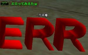20071111134531.jpg