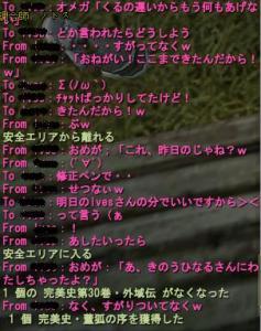 20071111135952.jpg