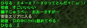 20071115111327.jpg