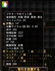 20071115111650.jpg