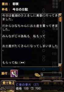 20071115114102.jpg