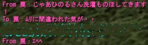 20071119113826.jpg