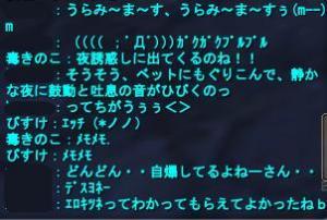 20071121171150.jpg