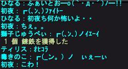 20071121171453.jpg