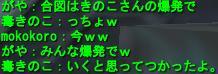 20071123171724.jpg