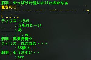 20071124150247.jpg